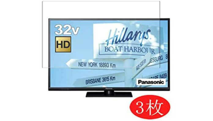 Panasonic TH-32H300